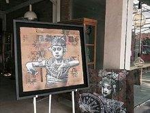 Little Dancer Balinese by Quint