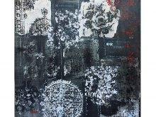 Black Rug by YOKII